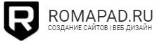 Romapad.ru